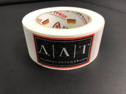 Малярная клейкая лента с логотипом (крепп)
